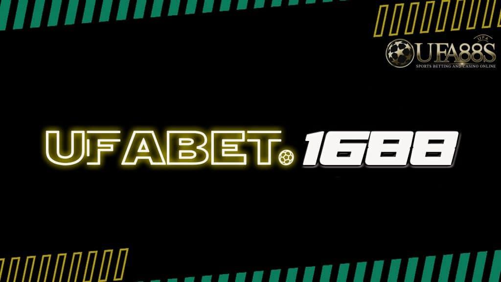 ufabet 1688